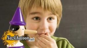 دلایل دروغگویی کودکان