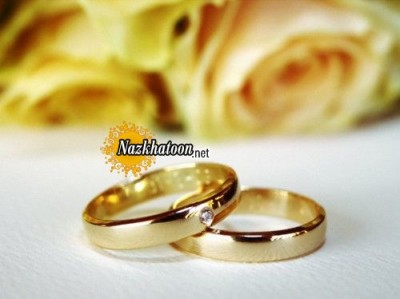 gold-wedding-bands-nz