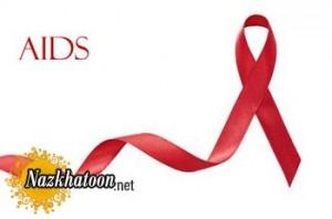روشهای پیشگیری اورژانسی از بیماری ایدز