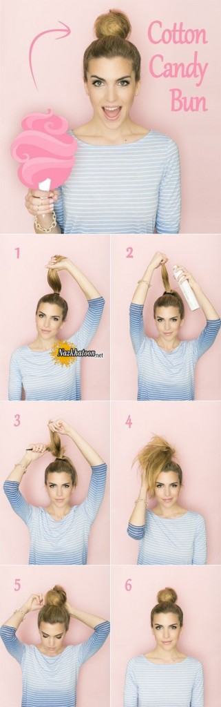 Cotton-Candy-Bun-Tutorial-High-Bun