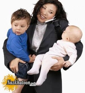 رفع عذاب وجدان مادران شاغل