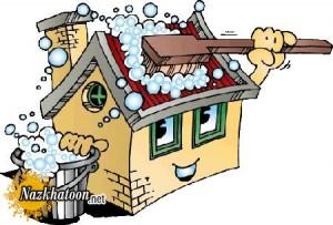 خانه تکانی آسان در تابستان