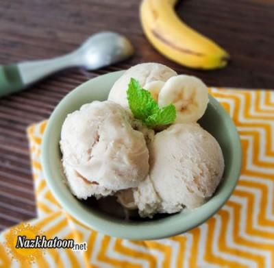 روش بستنی رژیمی با موز