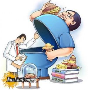 10 چیز که چاق ترتان می کند