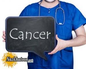 راههای پیشگیری از سرطان