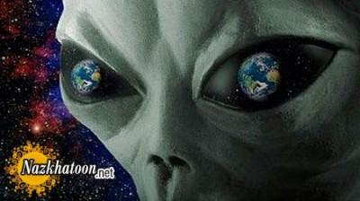 وجود بیگانگان فضایی صحت دارد؟