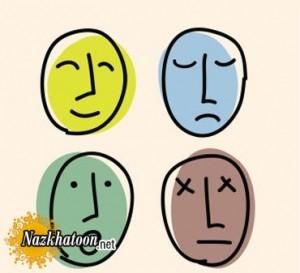 آیا میدانید احساسات چیست؟