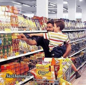 آموزش خرید کردن در مراکز خرید