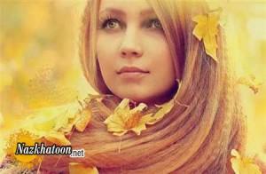 مراقبت از پوست با میوه های پاییزی
