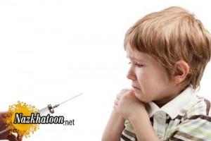 کاهش ترس از آمپول در کودکان