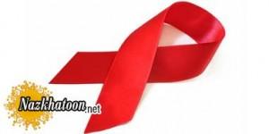 بیماری ایدز و پیامدهای روحی