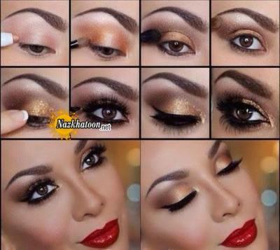 آرایش چشم – مدل ۱۶۰