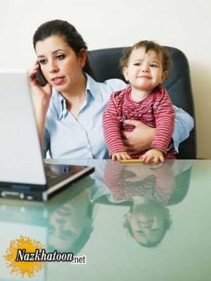 مهارت زندگی مادران شاغل