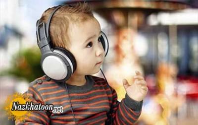 موسیقی یعنی سرچشمه انرژی