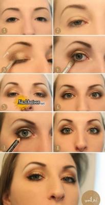 آرایش چشم – ۱۷۸
