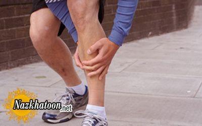 علل و درمان درد ساق پا