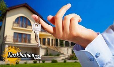 نکات مهم و طلایی هنگام خرید خانه