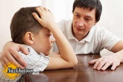 آموزش ساده عذرخواهی به کودکان