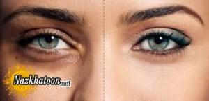 چند روش برای از بین بردن سیاهی دور چشم