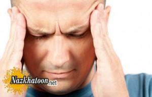 پیشگیری از سردرد و میگرن