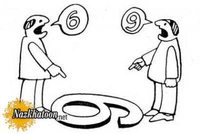 روشهایی برای کاهش سوءتفاهم