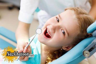 دلیل ترس کودکان از دندان پزشکی