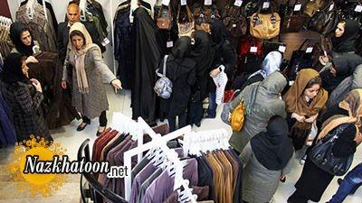 راهنمای چگونگی خرید عید