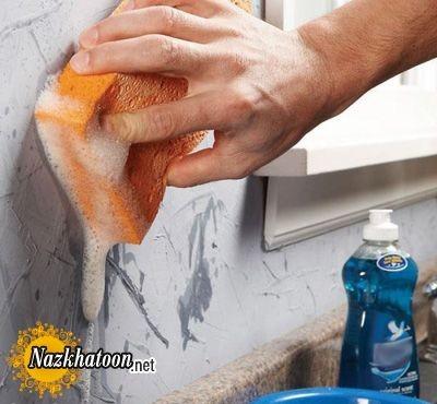 تمیز کردن لکه های روی دیوار