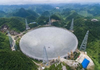 رونمایی بزرگترین تلسکوپ رادیویی جهان