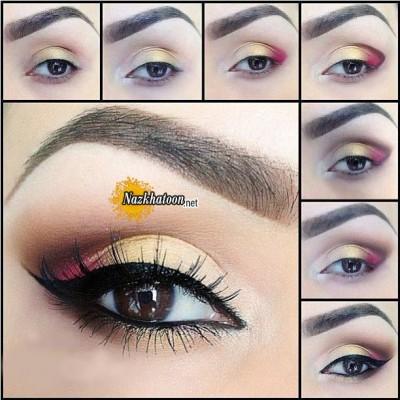 آرایش چشم – ۳۷۹