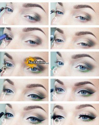 آرایش چشم – ۳۹۲