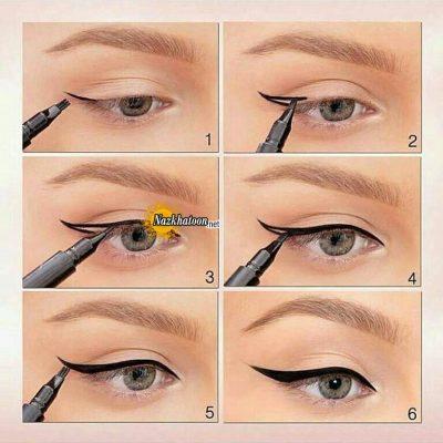 آموزش کشیدن خط چشم دنباله دار