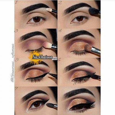آرایش چشم – ۴۱۵