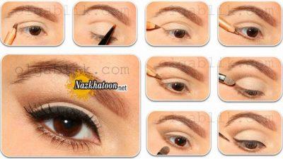 آرایش چشم – ۴۴۱
