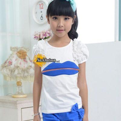 مدل لباس کودک – ۱۳۱