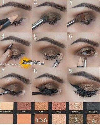 آرایش چشم – ۴۶۳