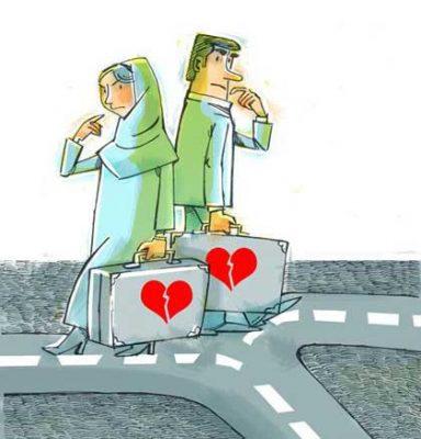 بیشترین دلایل جدایی زوج ها از هم چیست؟